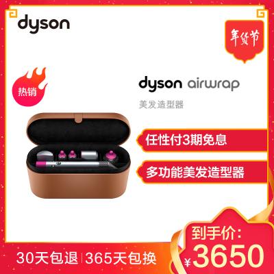 戴森(Dyson)美发造型器Airwrap卷发棒 丰盈造型套装 无需过高温度 多功能美发器【细软发质适用】