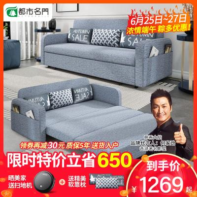 都市名門 現代簡約布藝沙發床客廳雙人坐臥兩用推拉雙人小戶型多功能可折疊推拉可拆洗沙發床