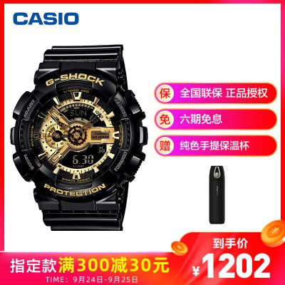 卡西歐(CASIO)手表 G-SHOCK 防水防震多功能潮流運動男表時尚日韓品牌石英腕表