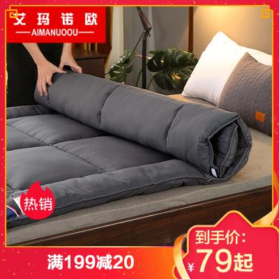 艾玛诺欧家纺 可折叠纯色加厚包边床垫 单双人透气四季垫子羽丝绒简约舒适绗缝床褥榻榻米床垫