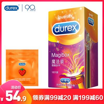 杜蕾斯(Durex) 避孕套 魔法裝情趣系列 18只裝 凸點螺紋熱感涼感草莓果味大號安全套套 標準款 男用成人計生用品