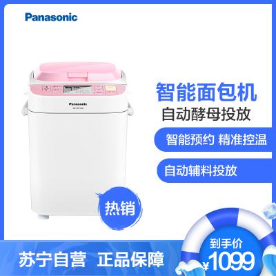 松下(Panasonic) 面包機 SD-PPF100 智能預約 精準控溫 自動投放物料 22種功能菜單 500克容量