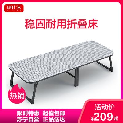 瑞仕達(Restar) 折疊床辦公室午休床躺椅單人白午睡床木板床 家庭臨時簡易床單人床陪
