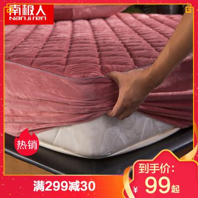 南极人(NanJiren)家纺 加厚珊瑚绒法兰绒床笠单件水晶绒夹棉床笠秋冬保暖床垫保护套床套床罩