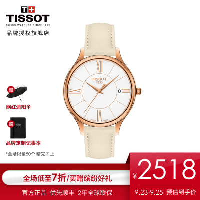天梭(TISSOT)瑞士手表 臻時系列皮帶女士石英表T103.210.36.018.00