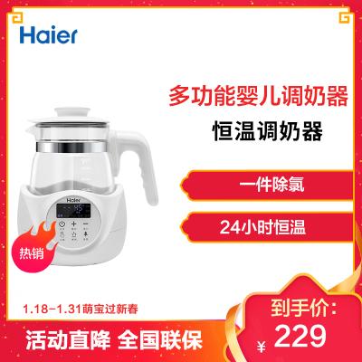 海尔 Haier 恒温调奶器 多功能恒温婴儿冲泡奶粉热水壶 玻璃水壶1.0L HBM-H100WA