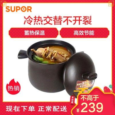 苏泊尔(SUPOR)砂锅新陶瓷深汤煲耐高温大小号容量沙锅石锅陶瓷锅6l TB60A1
