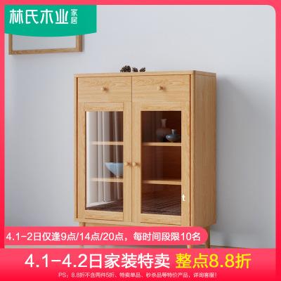 林氏木業 日式門廳玄關柜 客廳柜玄關置物柜北歐原木色展示柜子BH5O