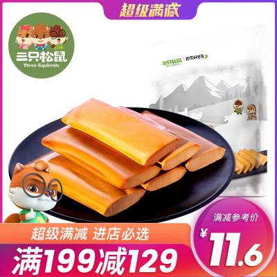 【三只松鼠_Q弹鸡蛋干240g】休闲零食特产素食小吃豆干五香