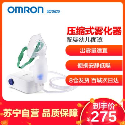 歐姆龍(OMRON)壓縮式霧化器 NE-C803 霧化機兒童成人醫用家用空氣霧化儀
