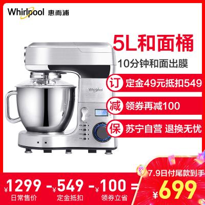 惠而浦(Whirlpool)廚師機 WBL-MS508M 白色 家用和面機多功能揉面機攪拌機打蛋器鮮奶機