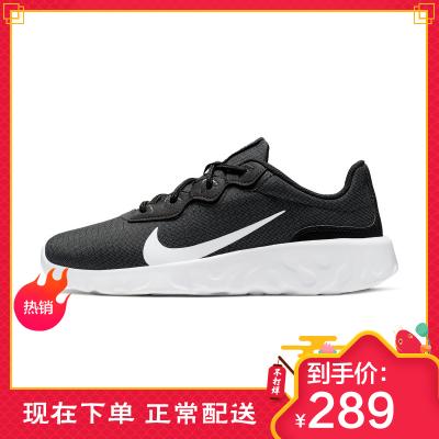 耐克(NIKE) 2019秋女子休闲鞋 WMNS NIKE EXPLORE STRADA CD7091-003