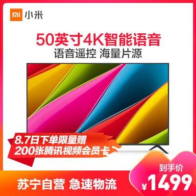 小米(mi)电视4A 50英寸 4K超高清 人工智能语音 网络液晶平板彩电大屏电视机自营