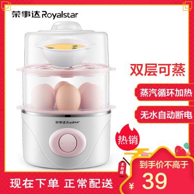 荣事达(Royalstar)煮蛋器RD-Q291双层304不锈钢发热底盘多功能蒸鸡蛋羹小型早餐机