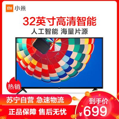 小米(mi)電視4C 32英寸 人工智能 高清網絡液晶平板電視機L32M5-AD