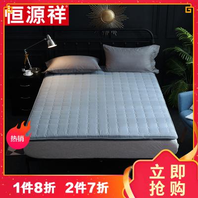 恒源祥床垫软垫榻榻米垫被褥子垫纯色简约风折叠保护垫学生宿舍单人地铺睡垫四季通用