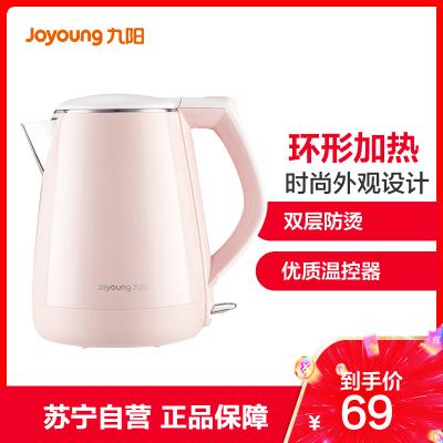 九陽(Joyoung)電水壺K15-F626 優質溫控器 304不銹鋼 雙層防燙 1.5L家用容量開水熱水壺燒水壺