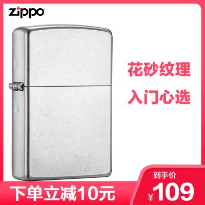 zippo之寶打火機美國原裝ZIPPO防風煤油打火機花沙207-042596