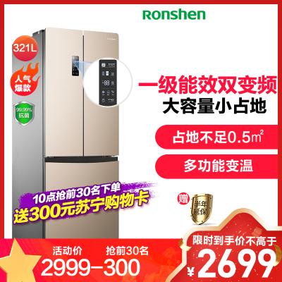 容聲(Ronshen)BCD-321WD11MP 321升 法式多門四門電冰箱 矢量雙變頻 一級能效風冷無霜家用變溫抽屜