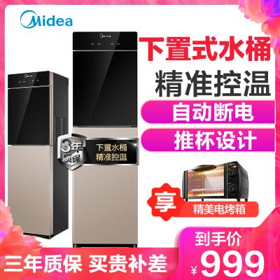 【新品震撼上市】美的(Midea)立式飲水機下置式溫熱家用茶吧機辦公室高端飲水機YR1801S-X