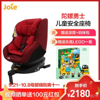 巧兒宜 JOIE 英國巧兒宜汽車兒童安全座椅0-4歲360度旋轉可躺isofix硬接口雙向 陀螺勇士 紅色