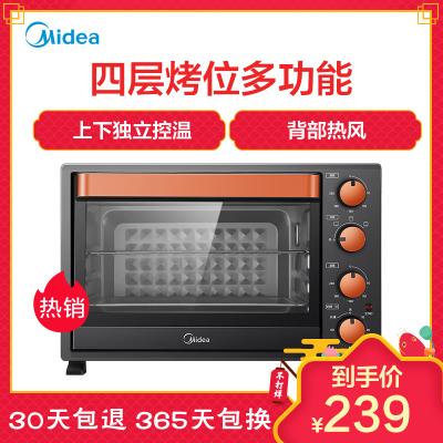美的(Midea)电烤箱 T3-L326B 家用多功能烤箱 32L 四层烤位 上下独立温控