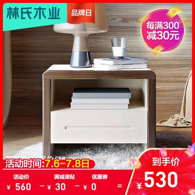 【每滿300減30】林氏木業床頭收納柜現代簡約小柜子北歐經濟型家具臥室儲物柜BA1B