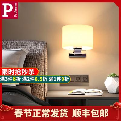 德国柏曼led壁灯 北欧现代简约客厅卧室书房走廊过道灯具 创意房间床头墙壁灯 暖光