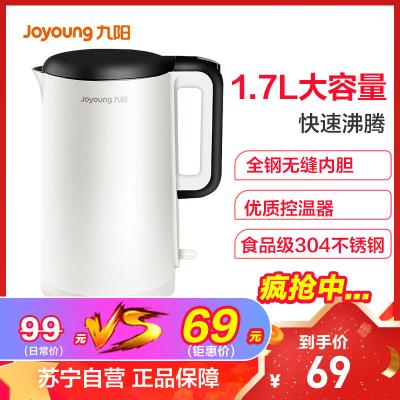 九陽(Joyoung)電水壺K17FD-W3150 無縫內膽 雙層保溫防燙 食品級不銹鋼 1.7L 電熱水壺燒水開水煲