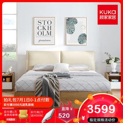 顧家家居KUKA 現代簡約真皮軟包雙人床儲物床臥室軟床B859