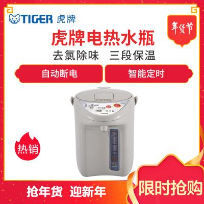 虎牌(tiger)电热水瓶PDH-A22C 2.2L 都市驼色微电脑电热水瓶 三段保温 自动去氯节能定时保温水壶