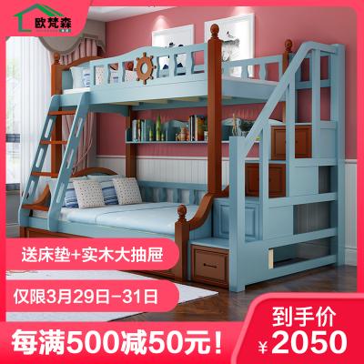 歐梵森 床 簡約現代高低床全實木上下床雙層床木質床成人母子床兒童床雙人床上下鋪木床子母床簡約現代地中海男孩女孩OS103