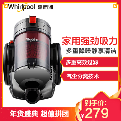 惠而浦(Whirlpool)吸尘器WVC-HW1212Y家用大功率小型卧式吸尘器强劲吸力低噪音多功能吸尘除螨机