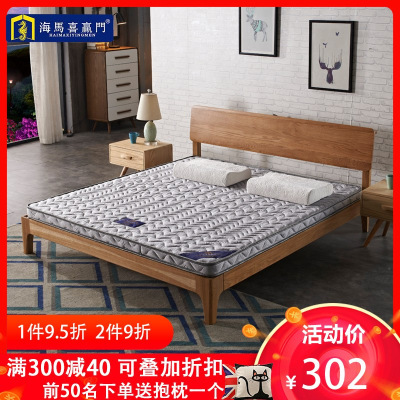 海馬喜贏門床墊 3E椰棕床墊硬棕墊1.8m床1.5m床1.2米床薄乳膠墊兒童經濟型臥室現代中式簡約床墊榻榻米床墊
