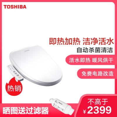东芝(TOSHIBA)日本智能马桶盖板洁身器坐便器 即热活水 暖风烘干 座圈加热全自动冲洗 T5-86B6 全功能除臭款