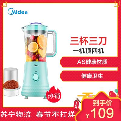 美的(Midea)榨汁机 WBL2531H 1档 三合一全铜电机 家用多功能搅拌机按键式果汁杯榨汁杯薄荷色1200ML
