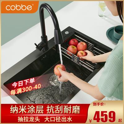 卡貝納米手工水槽菜盆家用洗碗槽黑色單槽廚房洗菜盆不銹鋼洗菜池