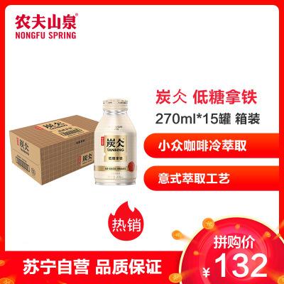 炭仌低糖拿鐵濃咖啡飲料 1*15*270ml-紙箱裝