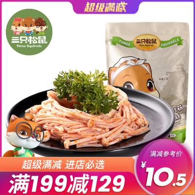 【三只松鼠_鲜辣金针菇160g】袋装麻辣零食特产小吃下饭菜香辣味