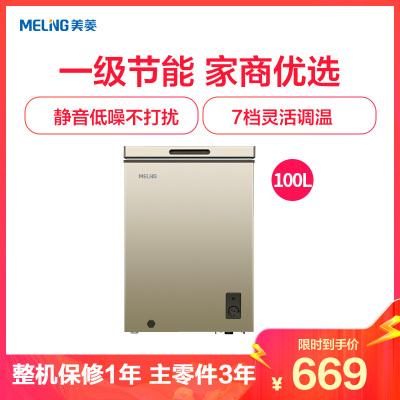 美菱(MELING)BC/BD-100DT 小型一級能效家用商用小冷柜 保鮮冷藏柜迷你頂開門冰柜臥式冰箱柜 100升