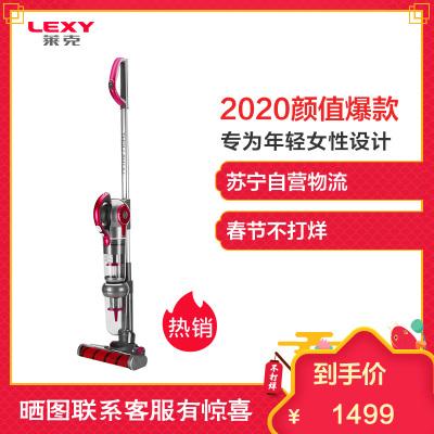 莱克(LEXY)吸尘器M8Relax 手持立式 无线多功能 除螨擦地去污 家用大吸力