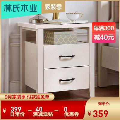 【每滿300減40】林氏木業美式家用臥室迷你床邊小戶型實木腳床頭柜儲物收納柜JL1B