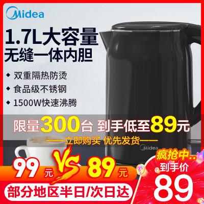 美的(Midea)電水壺SH17M301b電熱水壺保溫一體1.7L大容量燒水壺自動斷電家用開水壺不銹鋼燒水壺開水壺