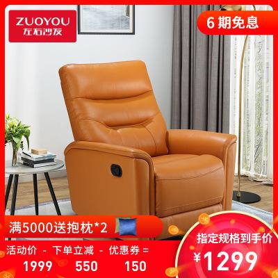 左右 沙发 功能单椅真皮沙发 美式单人沙发现代简约小户型沙发DZY5033