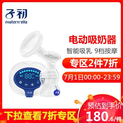 子初電動吸奶器孕產婦產后集乳器擠奶器靜音母乳擠奶智柔吸乳器