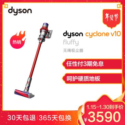 戴森(Dyson) 吸尘器 V10 Fluffy 60分钟续航 家用除螨 无线 整机过滤 手持式吸尘器