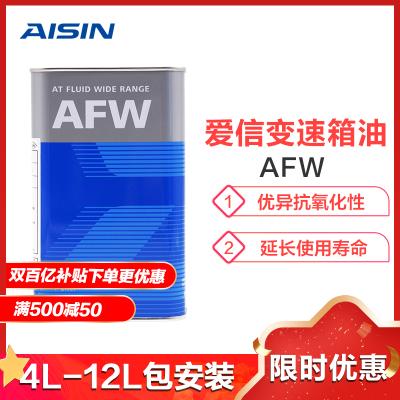 愛信(AISIN)自動變速箱油/波箱油ATF AFW5 12L 滿4升免費安裝