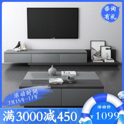 【滿3000減450】木月 電視柜 北歐小戶型電視柜茶幾組合 客廳家具可伸縮儲物柜 墨錦系列