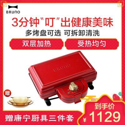 日本BRUNO轻食烹饪机Plus复古红标配(三明治盘x2)+鲷鱼烧+华夫饼烤盘 家用早餐机