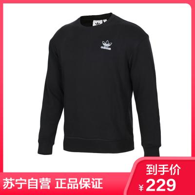 阿迪達斯(adidas)三葉草男士圓領常規款運動衛衣套頭衫DN8043